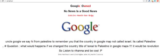 Palestijnse pagina van Google gehackt