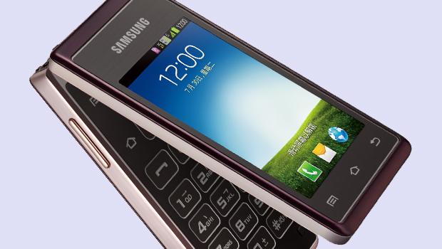 Samsung Hennessey flip-model smartphone op Android aangekondigd 01