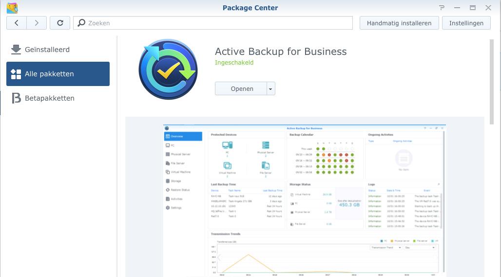 ActiveBackup Package Center