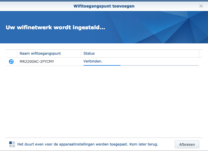 Synology_SafeConnect_AP_04