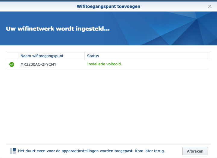 Synology_SafeConnect_AP_05