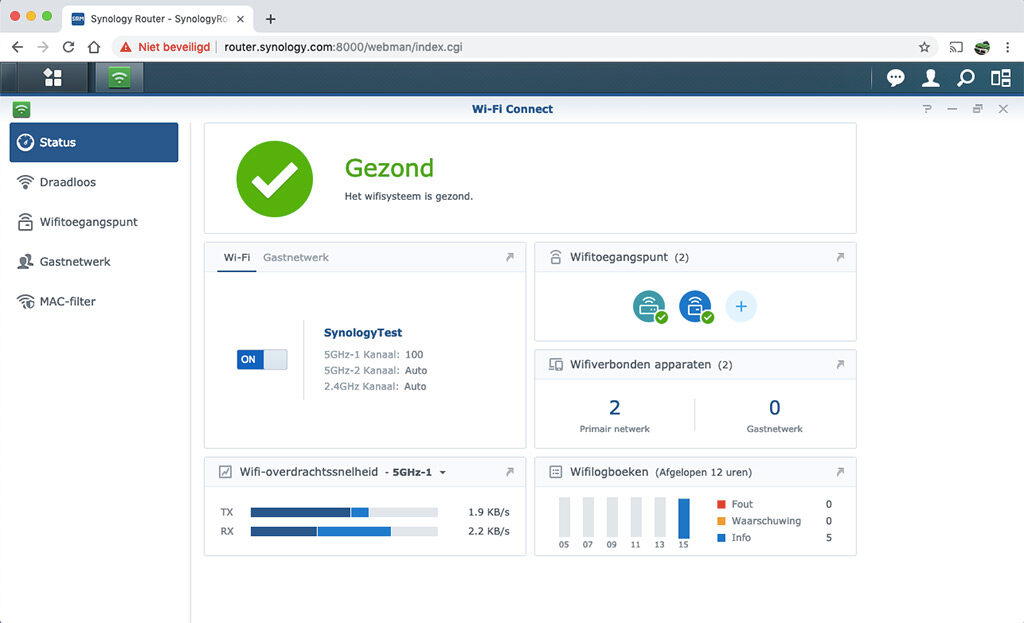 Synology_SafeConnect_AP_07