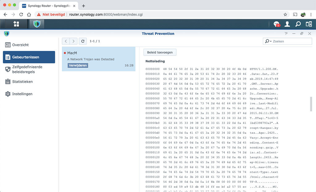 Synology_ThreatPrevention_06